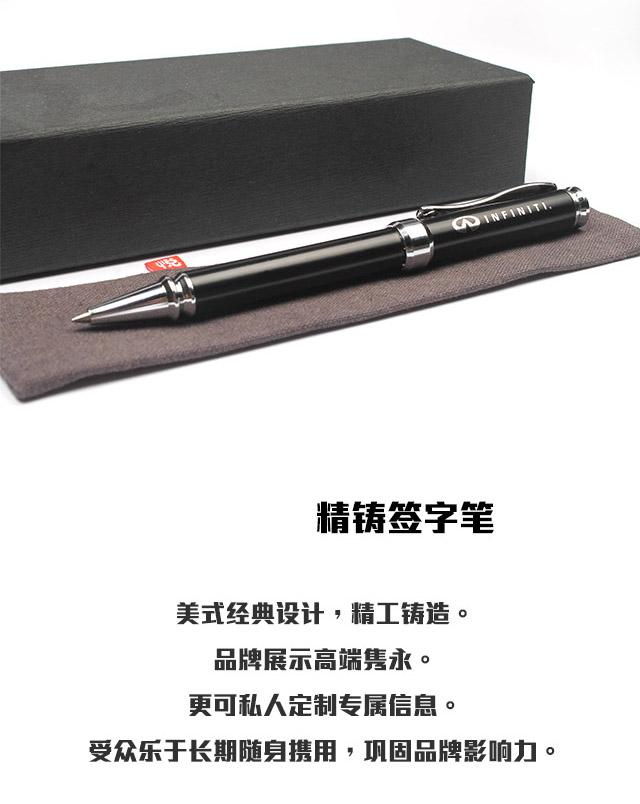 精铸签字笔