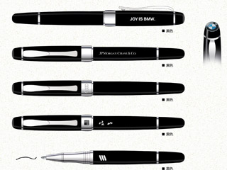 EX8069商务笔