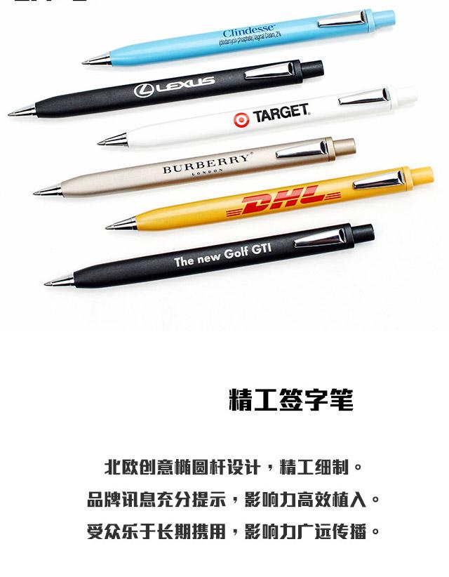 PB9096精工签字笔