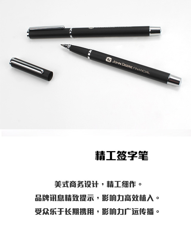 PB9522精工签字笔