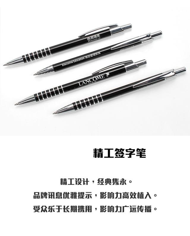 PB9903精工签字笔