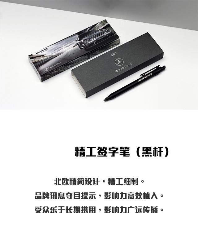 PB9096精工签字笔(黑杆)